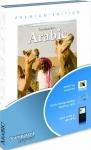 Arabic Premium Edition