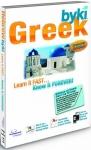 Byki Greek