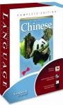 Chinese Complete Edition
