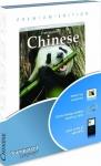 Chinese Premium Edition