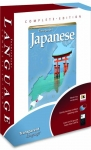 Japanese Complete Edition